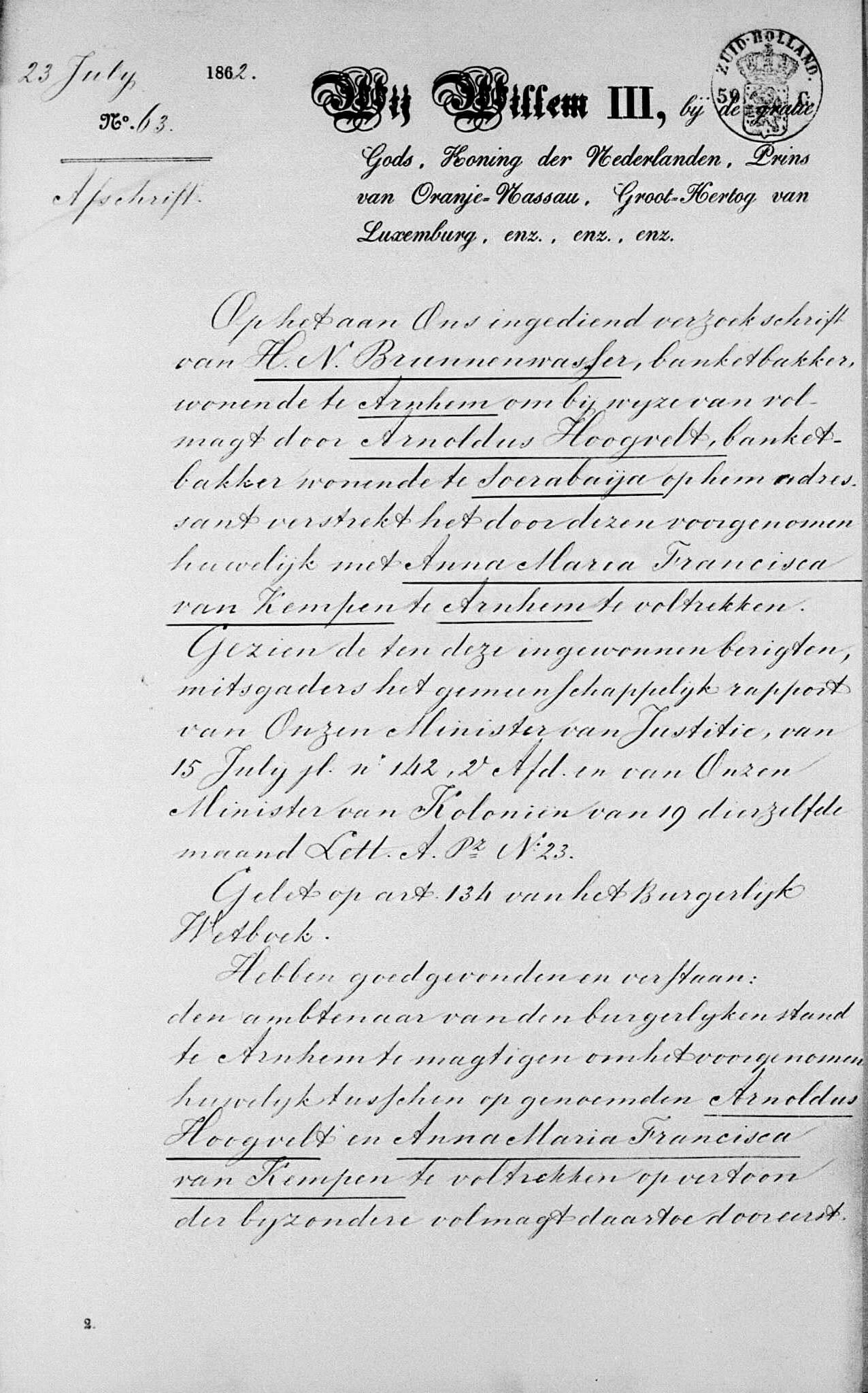 Huwelijksdispensatie (Wiesbaden, 23 juli 1862)