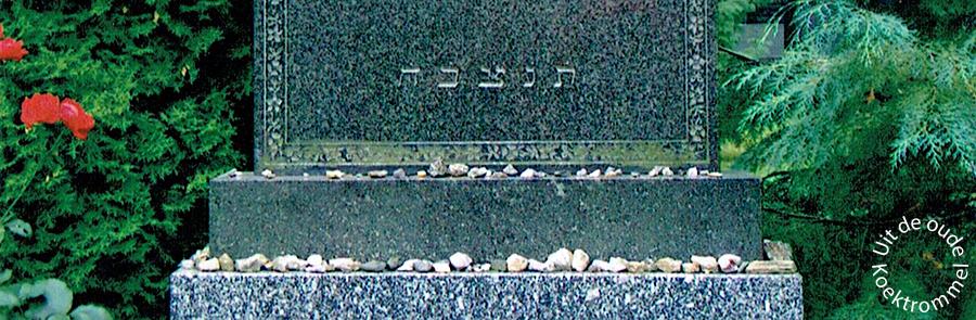 Steentjes Joods graf